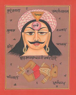 Tantrik Art Painting - Yantra Mantra Miniature Painting India Earth Artwork Artist Tantric Tantrik by A K Mundhra