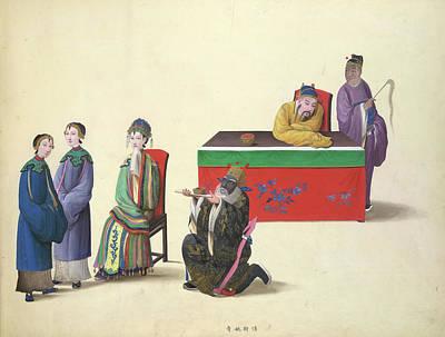 Yao Ch'i Is Beheaded By Mistake Art Print