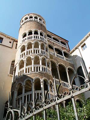 Yard Of Venice Original