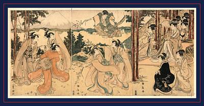 Parody Drawing - Yatsushi Kuramayama, A Parody Of The Play Mount Kurama. 1 by Japanese School