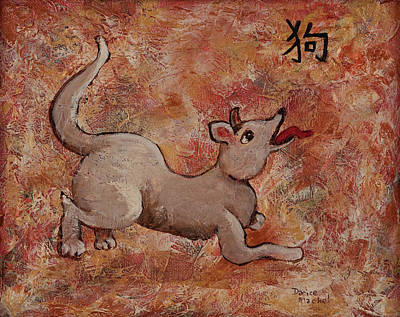 Mixed Media - Year Of The Dog by Darice Machel McGuire