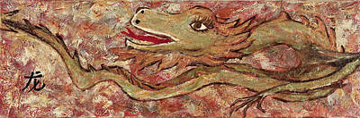 Mixed Media - Year Of The Dragon 2 by Darice Machel McGuire