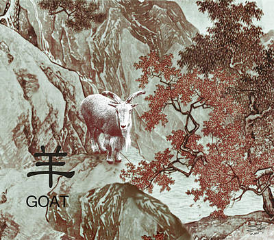 Digital Art - Year Of The Goat by IM Spadecaller