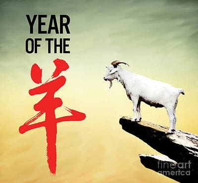 Year Of The Sheep Digital Art - Year Of The Goat by To-Tam Gerwe