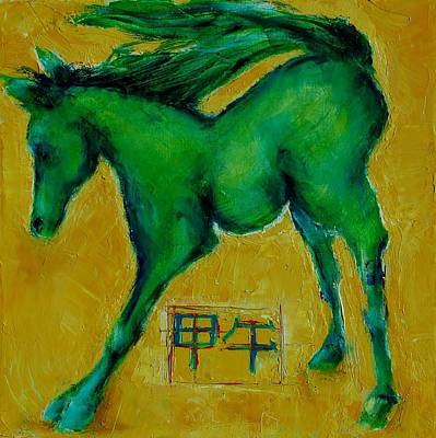 Year Of The Green Horse Art Print by Jean Cormier