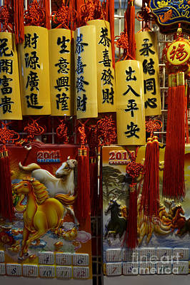 Photograph - Year Of The Horse Decorations by John  Mitchell