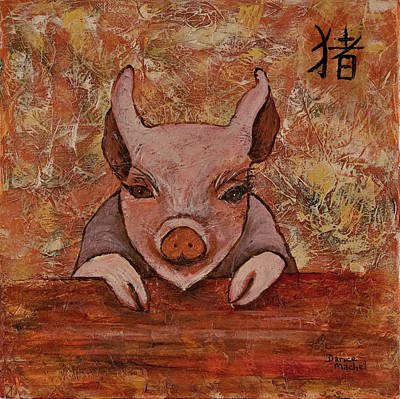 Painting - Year Of The Pig by Darice Machel McGuire