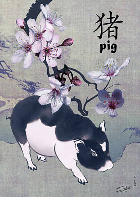Digital Art - Year Of The Pig by IM Spadecaller