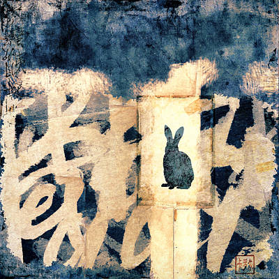 Indigo Photograph - Year Of The Rabbit No. 3 by Carol Leigh