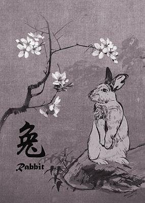 Digital Art - Year Of The Rabbit by IM Spadecaller