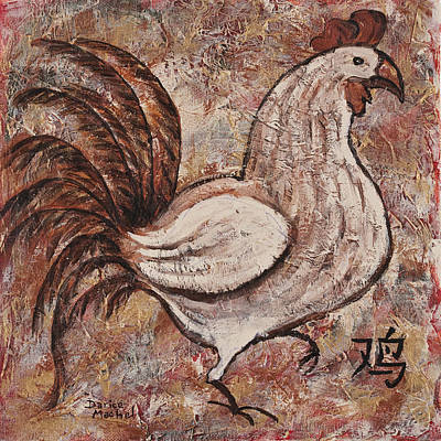 Zodiac Painting - Year Of The Rooster by Darice Machel McGuire