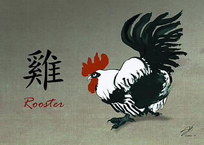 Digital Art - Year Of The Rooster by IM Spadecaller
