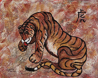Zodiac Painting - Year Of The Tiger by Darice Machel McGuire