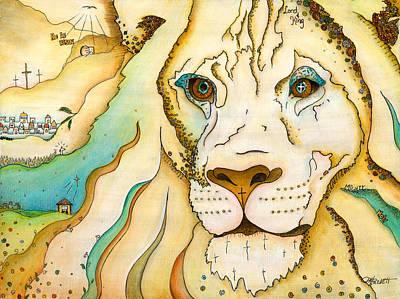 Painting - Yehuda by Margarita Puckett