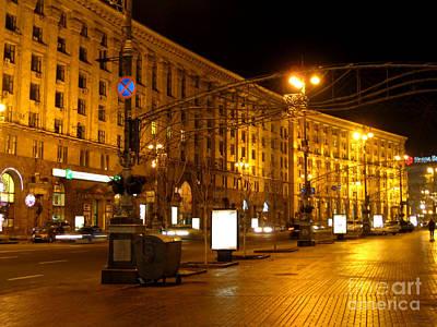 Photograph - Yellow Lights Of Evening City by Oksana Semenchenko