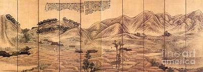 Korean Painting - Yeong - Gwang  Landscape by Pg Reproductions