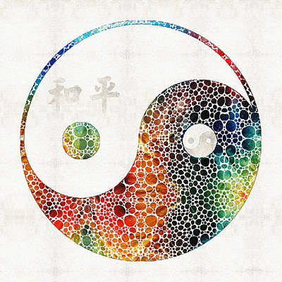 Yin And Yang - Colorful Peace - By Sharon Cummings Print by Sharon Cummings