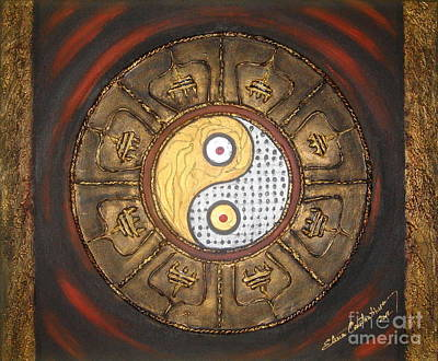 Yin Yang Balance Art Print by Elena  Constantinescu