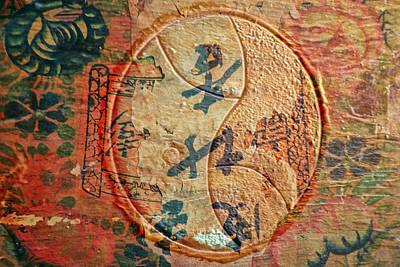 Yin-yang Expressions Art Print