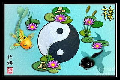 Koi Digital Art - Yin Yang Koi Pond Scenery by John Wills