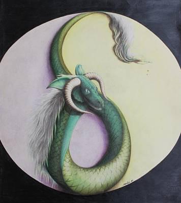 Ying Yang Dragon Art Print