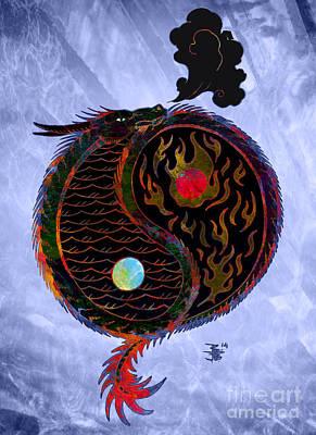 Ying Yang Dragon Art Print by Robert Ball