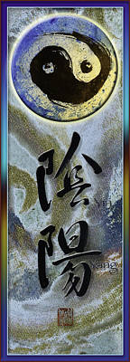 Universal Art Mixed Media - Yinyang Brush Calligraphy With Symbol by Peter v Quenter