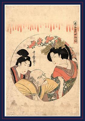 1753 Drawing - Yodanme, Act Four Of The Chushingura. Between 1799 And 1801 by Kitagawa, Utamaro (1753-1806), Japanese