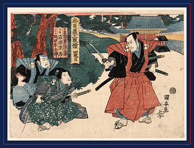 Yodanme, Act Four Of The Chushingura. Between 1815 And 1818 Art Print