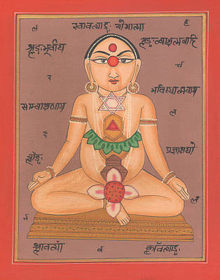 Tantrik Art Painting - Yoga Yogi Kundalini Meditation Chakra Vedic Artwork Handmade Painting Artist Art Gallery  by A K Mundhra