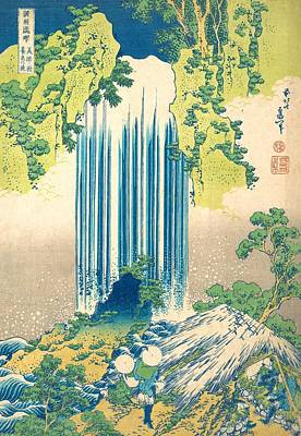 Japanese Wave Painting - Yoro Waterfall In Mino Province by Katsushika Hokusai