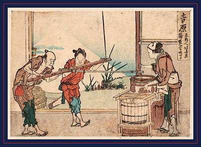 Pulp Drawing - Yoshiwara, Katsushika 1804., 1 Print  Woodcut by Hokusai, Katsushika (1760-1849), Japanese