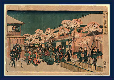 Cherry Trees Drawing - Yoshiwara Sakura No Zu by Utagawa Hiroshige Also And? Hiroshige (1797-1858), Japanese