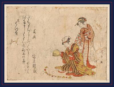 Yoshiwara Suzume, Yoshiwara Sparrow. Print Shows A Woman Art Print by Japanese School