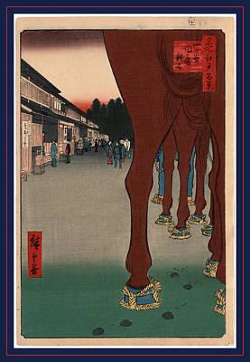 Shinjuku Drawing - Yotsuya Naito Shinjuku by Utagawa Hiroshige Also And? Hiroshige (1797-1858), Japanese