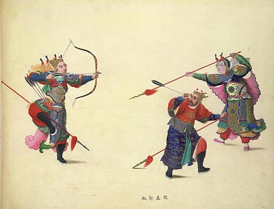 Illustration Technique Photograph - Yu-chi Shoots An Arrow At Shu by British Library