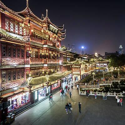 Photograph - Yu Yuan Teag Gardens At Night by Martin Puddy