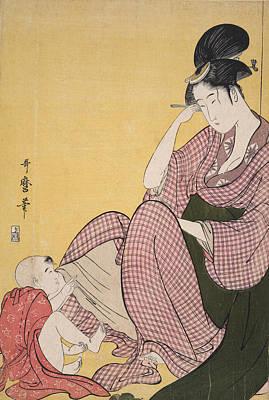 Yubi-sashi = Child Pointing, Kitagawa Art Print