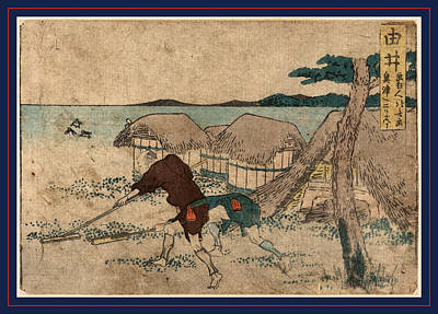 Yui, Katsushika 1804., 1 Print  Woodcut Art Print by Hokusai, Katsushika (1760-1849), Japanese