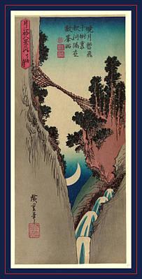 Yumiharizuki, Bow Shaped Moon. 185-, Printed Later Art Print by Utagawa Hiroshige Also And? Hiroshige (1797-1858), Japanese