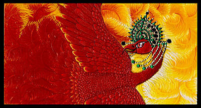 Zarya Art Print by N Larson