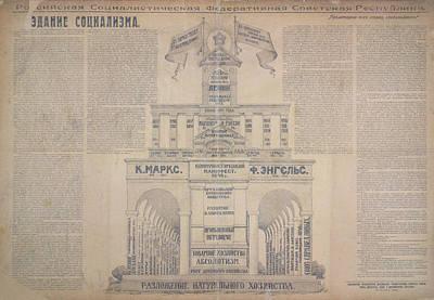 War Poster Photograph - Zdanie Sotsializma by British Library