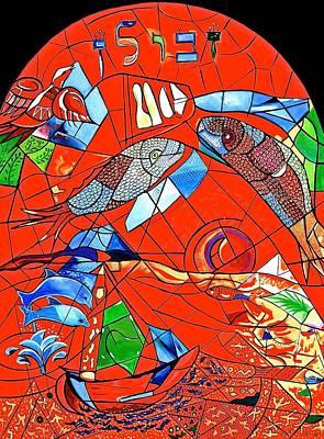 Zebulun Art Print by Susan Robinson