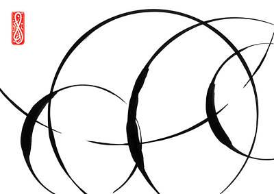 Japanese Brush Painting - Zen Circles 3 by Hakon Soreide