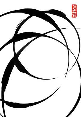 Japanese Brush Painting - Zen Circles 4 by Hakon Soreide