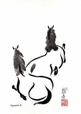 Zen Horses Retired Art Print
