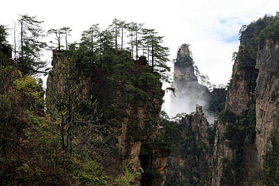 Zhangjiajie National Forest Park In China Art Print by Yue Wang