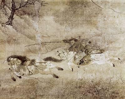 Zhao Mengfu  1254-1322. Capture Art Print