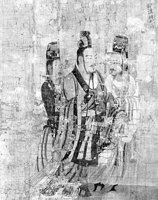Ancient Scroll Painting - Zhaodi (94-74 B by Granger