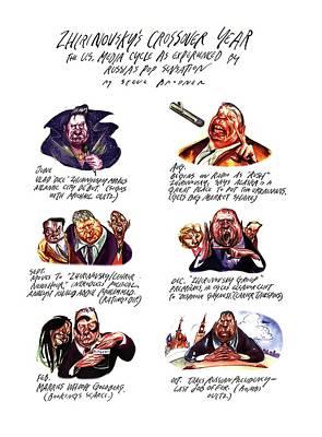 U.s.a Drawing - Zhirninovsky's Crossover Year: The U.s. Media by Steve Brodner